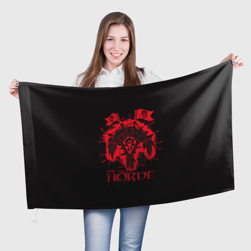 Флаг 3D  Фото 01, Horde