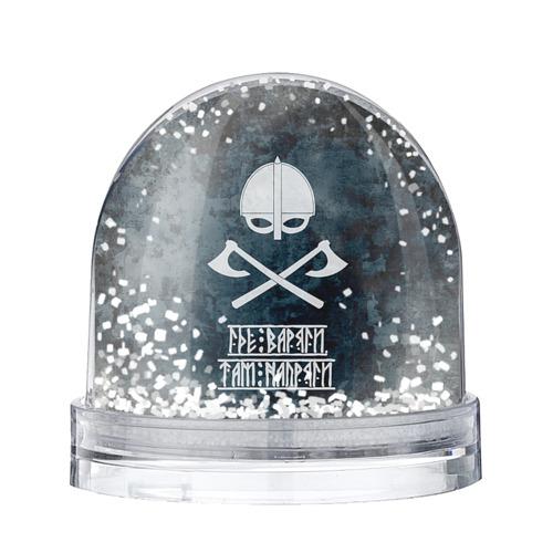 Водяной шар со снегом Варяги