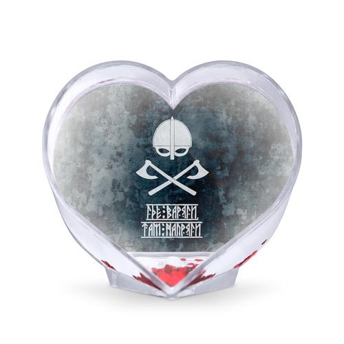 Сувенир Сердце  Фото 01, Варяги