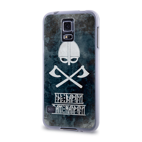 Чехол для Samsung Galaxy S5 силиконовый Варяги Фото 01