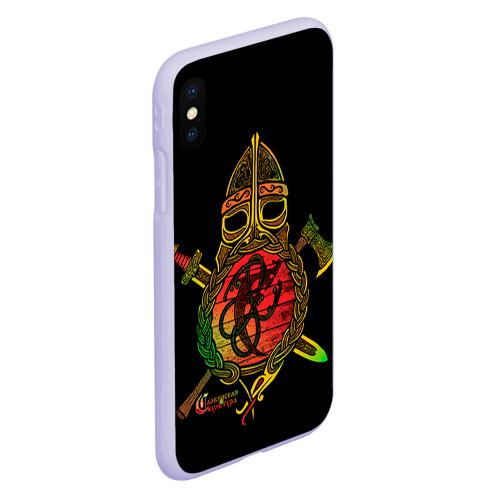 Чехол для iPhone XS Max матовый Славянский щит Фото 01