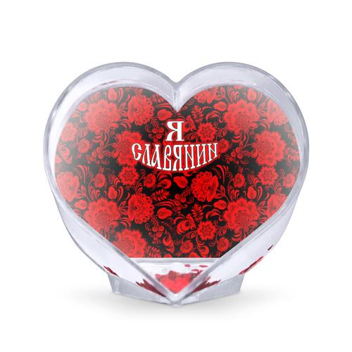 Сувенир Сердце  Фото 01, Я Славянин