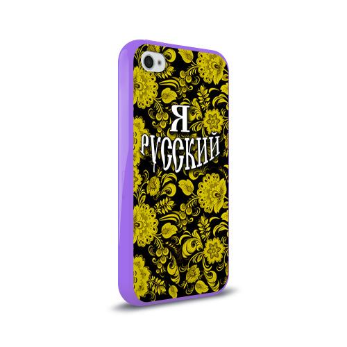 Чехол для Apple iPhone 4/4S силиконовый глянцевый  Фото 02, Я русский