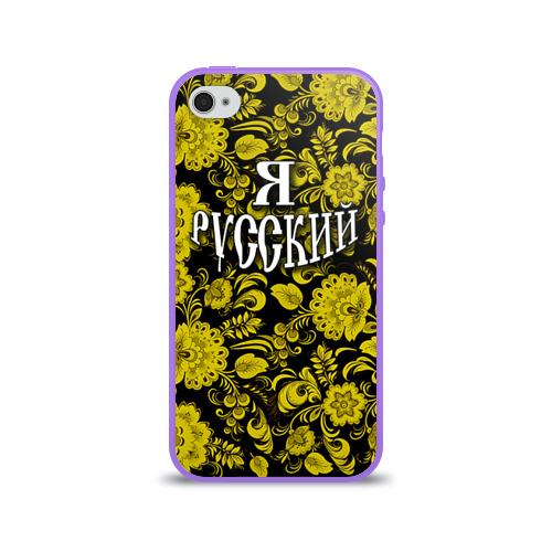 Чехол для Apple iPhone 4/4S силиконовый глянцевый  Фото 01, Я русский
