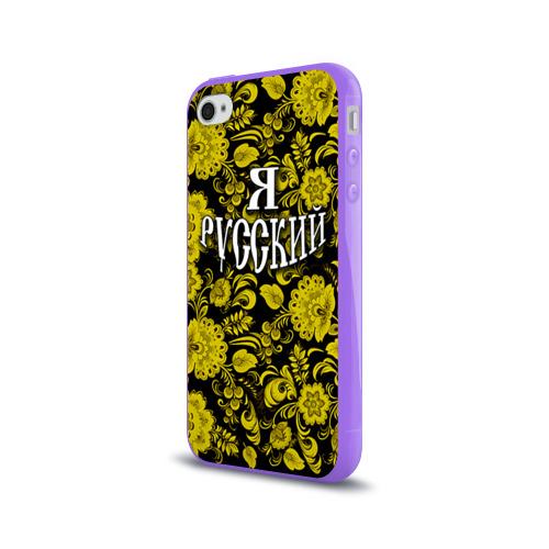 Чехол для Apple iPhone 4/4S силиконовый глянцевый  Фото 03, Я русский