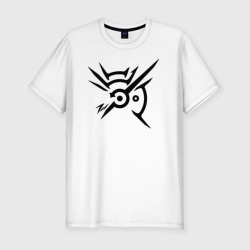 Outsider's Mark - Dishonored