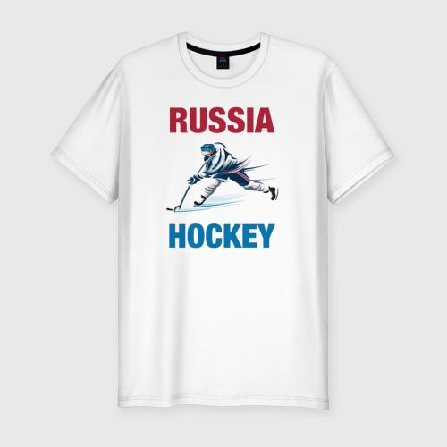 Russia Hockey