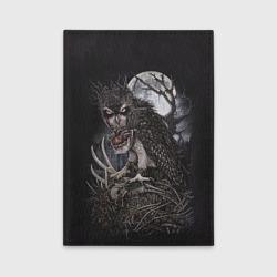 Ночной охотник