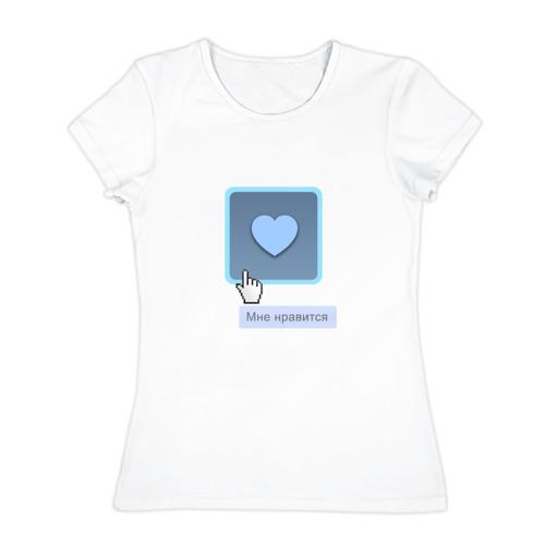 Женская футболка хлопок  Фото 01, Поставь Лайк