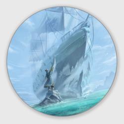 Ship and Kunka