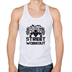 Street workout - интернет магазин Futbolkaa.ru