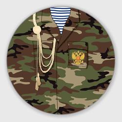 Армейская форма