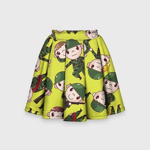 Детская юбка-солнце 3D Солдатики