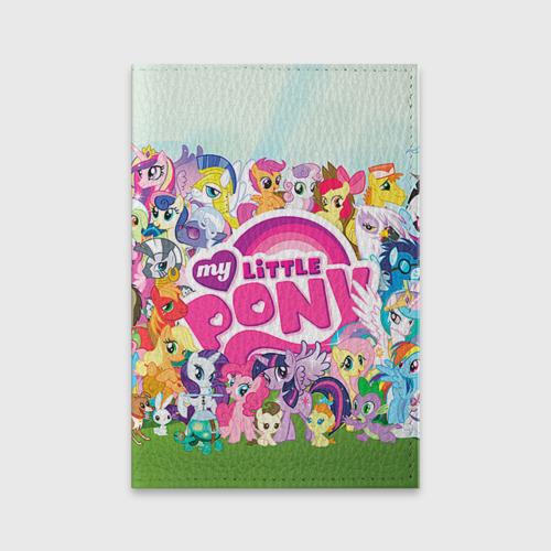 Обложка для паспорта матовая кожа  Фото 01, My Little Pony