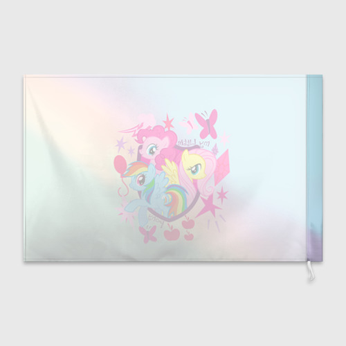 Флаг 3D  Фото 02, My Little Pony