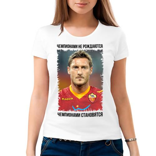 Женская футболка хлопок  Фото 03, Франческо Тотти