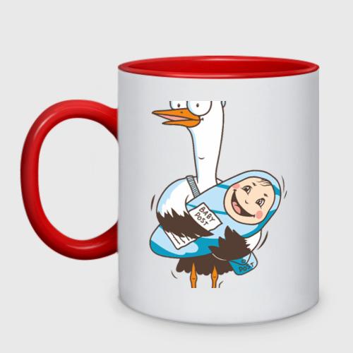 Кружка двухцветная Аист с малышом