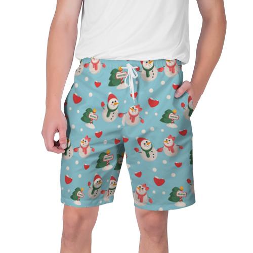 Мужские шорты 3D Влюбленный снеговики