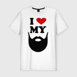 Я люблю свою бороду