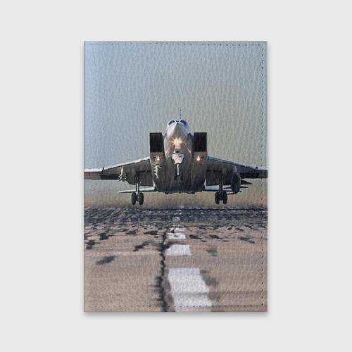 Обложка для паспорта матовая кожа  Фото 01, Самолёт