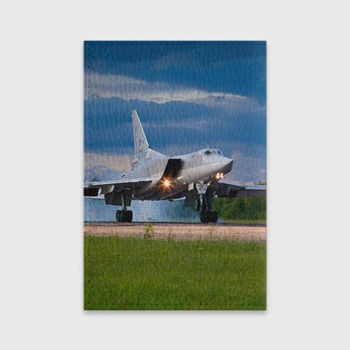 Обложка для паспорта матовая кожа  Фото 02, Самолёт