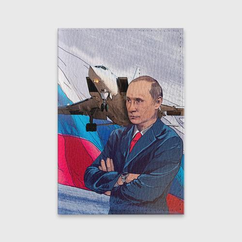 Обложка для паспорта матовая кожа  Фото 01, Путин