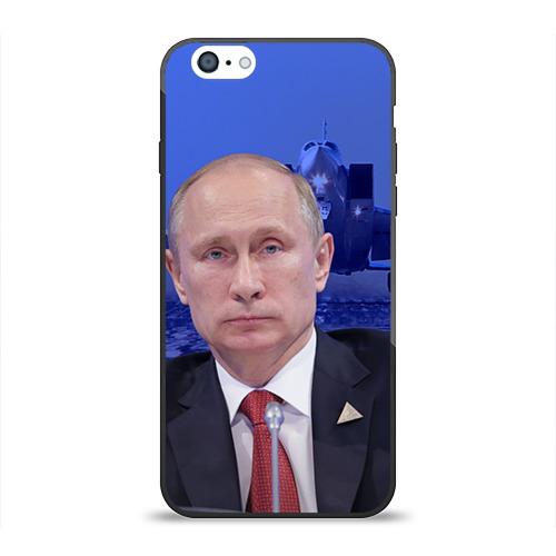 Чехол для Apple iPhone 6 силиконовый глянцевый Путин Фото 01