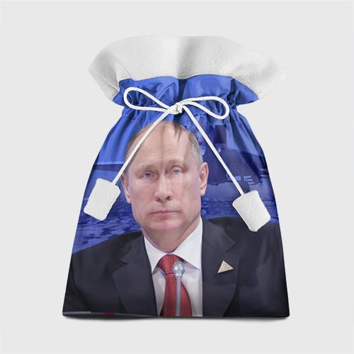 Подарочный 3D мешок Путин от Всемайки