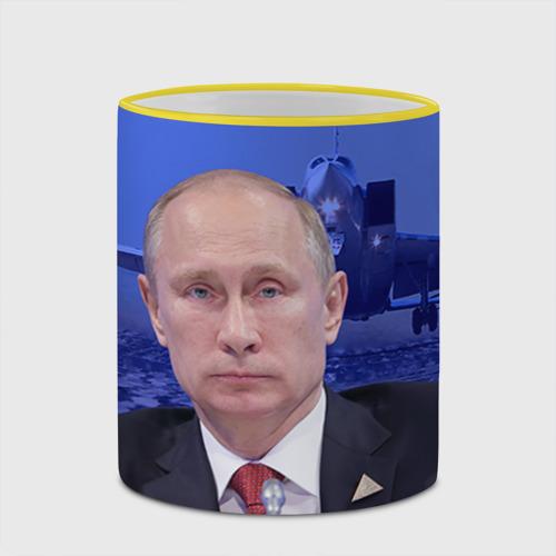 Кружка с полной запечаткой  Фото 03, Путин