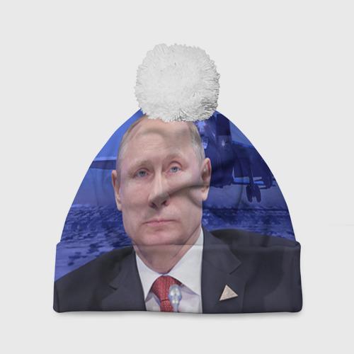 Шапка 3D c помпоном Путин