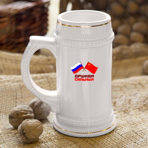 Кружка пивная  Фото 04, Россия - Китай