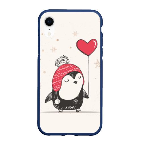 Чехол для iPhone XR матовый Пингвин с шариком Фото 01