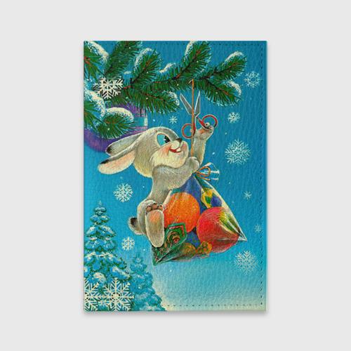 Обложка для паспорта матовая кожа  Фото 01, Заяц с подарком