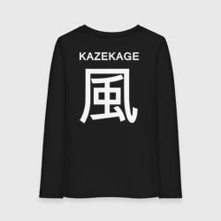 Kage Squad Jersey Kazekage