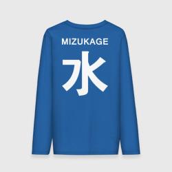 Kage Squad Jersey Mizukage