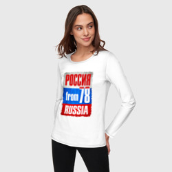 Russia (from 78)