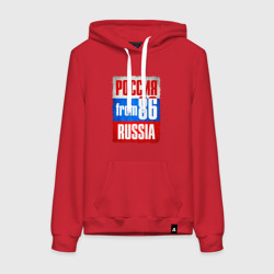 Russia (from 86)