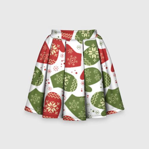 Детская юбка-солнце 3D Варежки