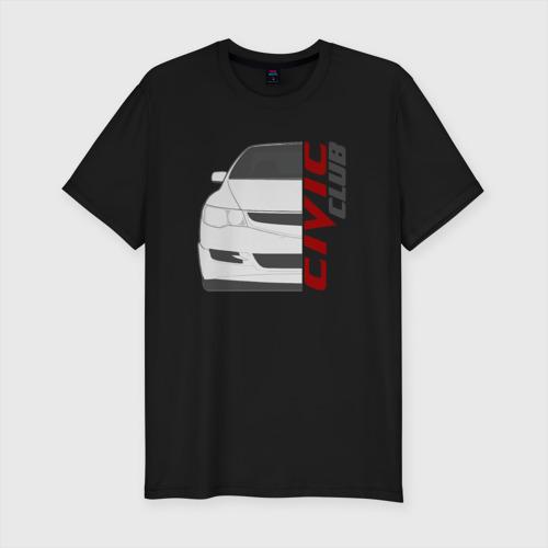 Honda Civic Club