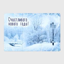 Счастливого нового года - интернет магазин Futbolkaa.ru