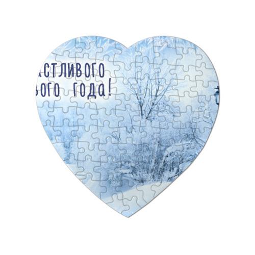 Пазл магнитный сердце 75 элементов