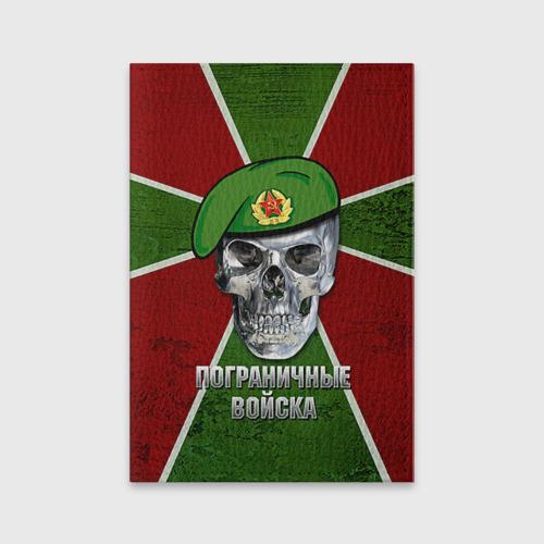 Обложка для паспорта матовая кожа  Фото 01, Пограничные войска