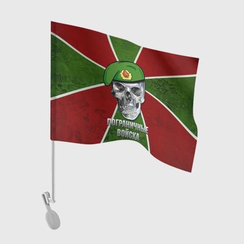 Флаг для автомобиля Пограничные войска Фото 01