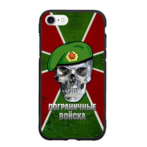 Чехол для iPhone 7/8 матовый Пограничные войска Фото 01