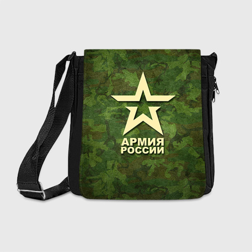Сумка через плечо Армия России Фото 01