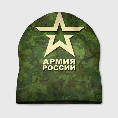 Шапка 3D Армия России