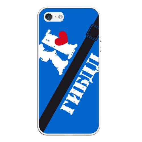 Чехол силиконовый для Телефон Apple iPhone 5/5S Я люблю ГИБДД от Всемайки
