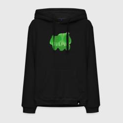 Зеленый бульбазавр
