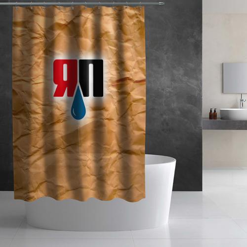 Штора 3D для ванной  Фото 02, Яплакал