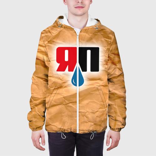 Мужская куртка 3D  Фото 04, ЯПлакалъ